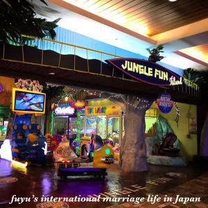 アラモアナショッピングセンターのゲームセンター 〜3歳児連れハワイ旅行2020〜