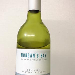 これはイケると思った白ワイン