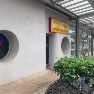 ハレベトナムのフォーが好き 〜3歳児連れハワイ旅行2020〜