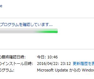 Windows7でWindows Updateの更新ができません。
