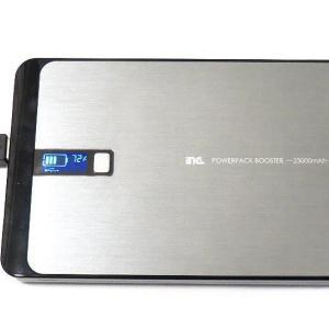 Nexus5XでポケモンGO!モバイルバッテリーの詳細