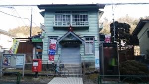 入山峠から今熊山、横沢小机林道、旧二ツ塚峠2/14