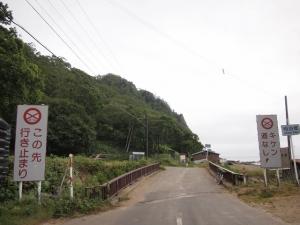暫定 北海道 初夏2019/07/13 ウトロ 相泊 標津町境