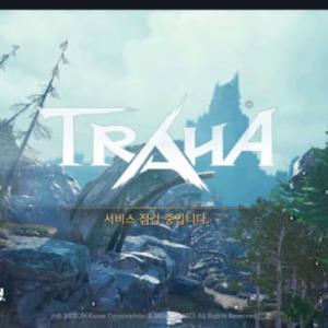 トラハtraha韓国公式にも紹介されたNoxを使い、PCでトラハ(traha)をプレイのやり方