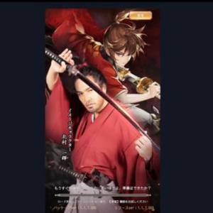 剣魂アプリ「剣魂~剣と絆の異世界冒険伝」をPCでプレイする方法