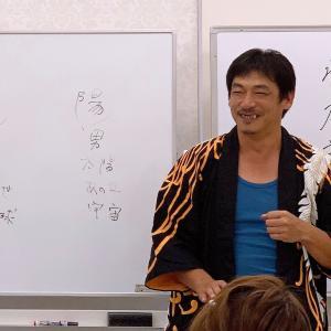 【名古屋】2/11 ケプリの出張鑑定を受付ます