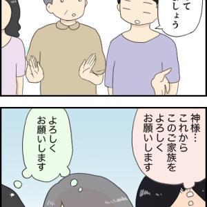 ★事業がうまくいかなかった人の話(7/7)