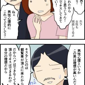 【東京】10/27ケプリ夫妻の恋愛・結婚相談会