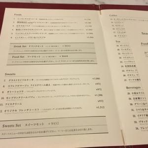 ハンバーガー、フレンチトーストが絶品!大人のカフェ【新宿】
