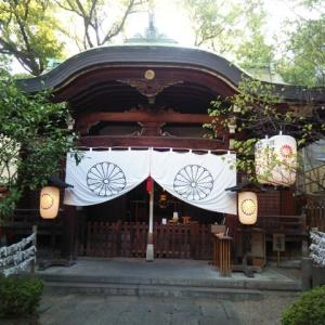 『浪速史跡めぐり』堀越神社は、大阪市天王寺区茶臼山町にある神社。聖徳太子が四天王寺を創建した際、崇峻天皇を祭神として風光明媚な茶臼山の地に社殿を造営した
