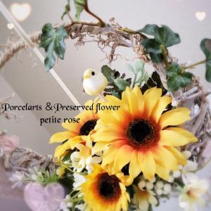 明るく元気になるひまわりのお花アーティフィシャルフラワーです委託先に#アーティフ...