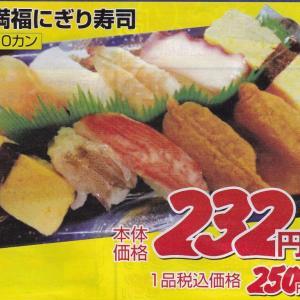 三本で1万円の人参