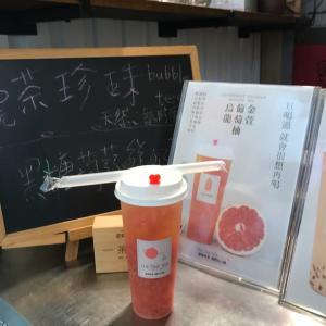 斬新な阿里山グレープフルーツティー  「THE ONE TEA 一・茶・工・房」