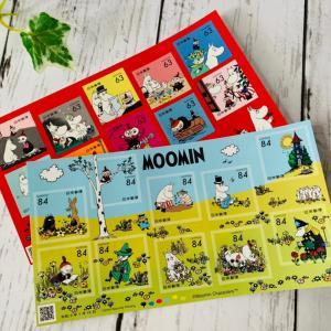 ムーミンの切手シート&雑貨