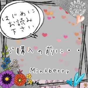 ★★はじめにお読み下さい★★ 〜ご購入の前に〜