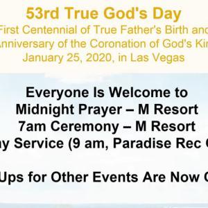 第53回真の神の日 真のお父様御生誕日 第19回神様王権即位式