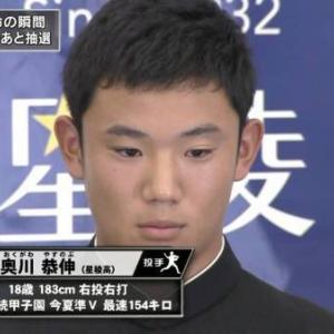 【悲報】佐々木と奥川共に最悪の球団に引き当てられてしまう