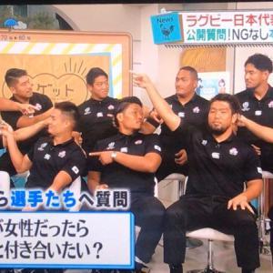 【悲報】ラグビー日本代表が一斉にカミングアウト