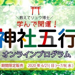 2000年代初頭、シリコンバレーでは日本の女子高生が最先端だった