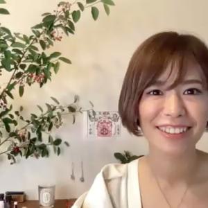 6月の星予報(ゲスト:ユキヒカルさん)