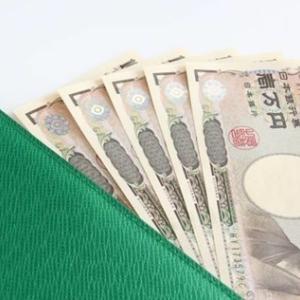 「お金が貯まる財布の使い方」、どんな工夫をしてると思いますか?
