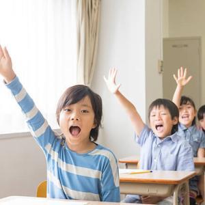 勉強ができる子の5つの特徴、何だと思いますか?