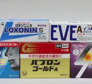 コンタック、パブロンなどの市販薬にも、命に関わる副作用があるそうです