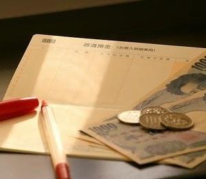 月1万円積立で子どもを大学まで通わせるにはどうしたら良いと思いますか?