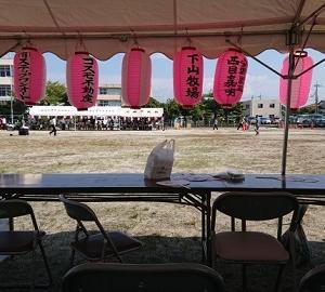 三郷地区住民納涼祭*2019・08・24