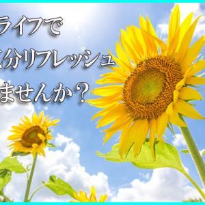 6/2☆インフォメーション