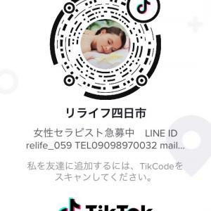7/7☆インフォメーション