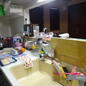 安東流体験・キッチンコース/BEFORE-AFTER