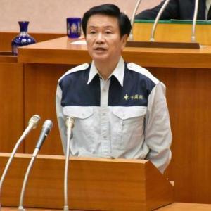 台風被害で吊し上げられる森田知事と東電