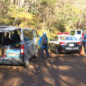 富士山から滑落した男性の遺体が発見されたようです。
