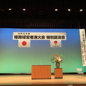「自民党の8割はクズや!」by百田尚樹
