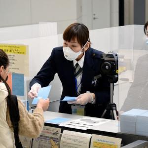 ついに日本人を入国禁止にする国が・・・