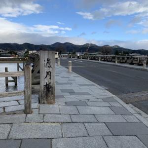 武漢ウィルスで日本の観光業が大打撃