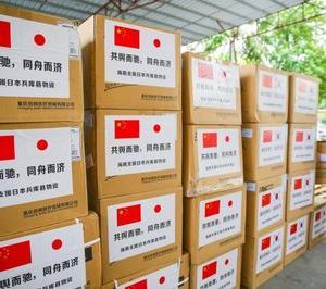 日本企業のマスクは根こそぎ接収されている