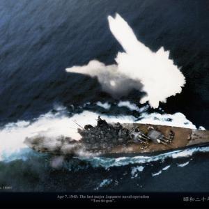 戦艦大和の記憶が残る兵庫県