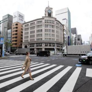 これからの日本経済