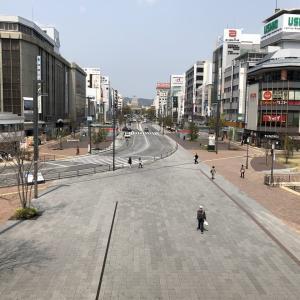 知れば怖くない新型コロナ、姫路市は感染患者1名