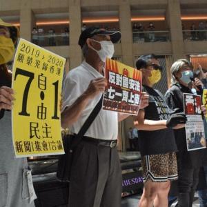 香港陥落!次は日本が陥落する