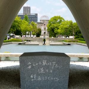 「過ち」を繰り返す日本