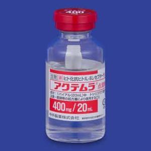 日本の薬は無視する厚生労働省