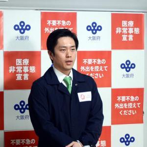 感染者が減少しているのに「緊急舌宣言」を行う大阪府