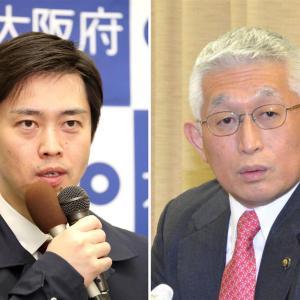 「吉村知事は有害だ、辞めてほしい」と明石市長