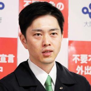 危機を演出する吉村知事