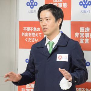 吉村知事の優先順位はとにかくテレビ出演