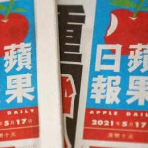 香港の自由がまた一つ消える