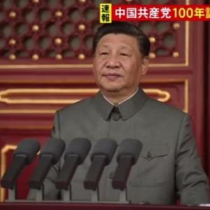 道義国家から脱落し、間もなく中国共産党の配下になる日本国